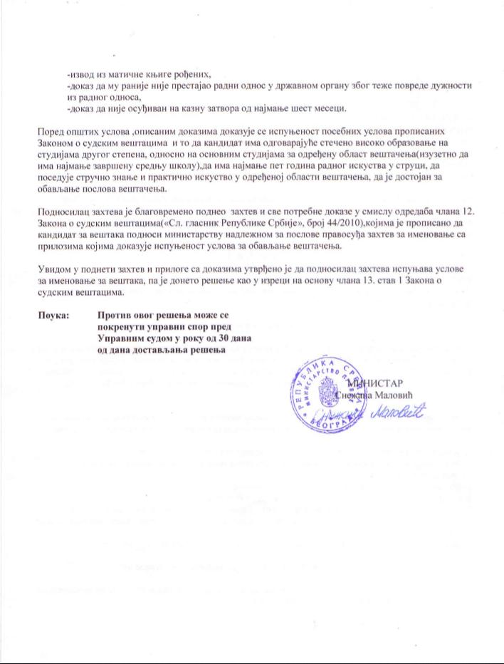 Zvanicno rešenje o imenovanju za sudskog veštaka u Srbiji od 2010. godine.
